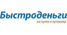 Максимальный вклад в рублях